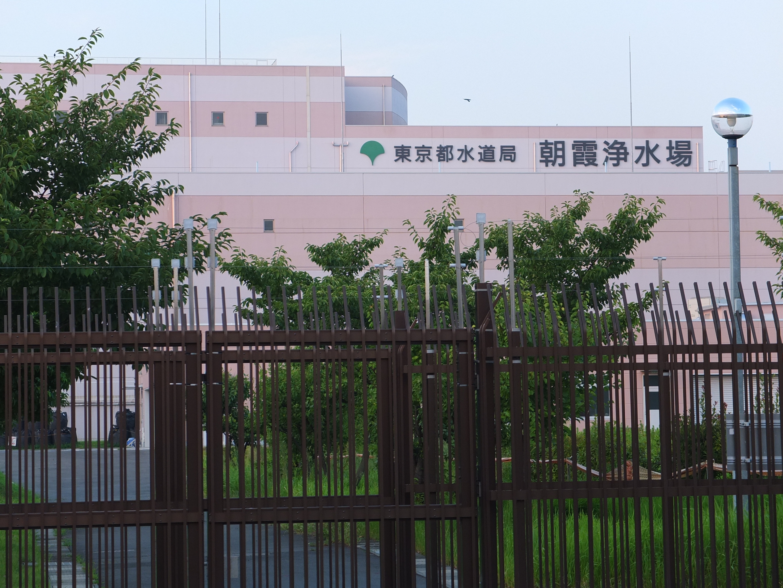 朝霞浄水場: 給水塔、とか。
